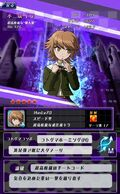 Danganronpa Unlimited Battle - 326 - Chihiro Fujisaki - 5 Star