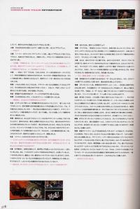 Danganronpa Visual Fanbook Directors Interview 03