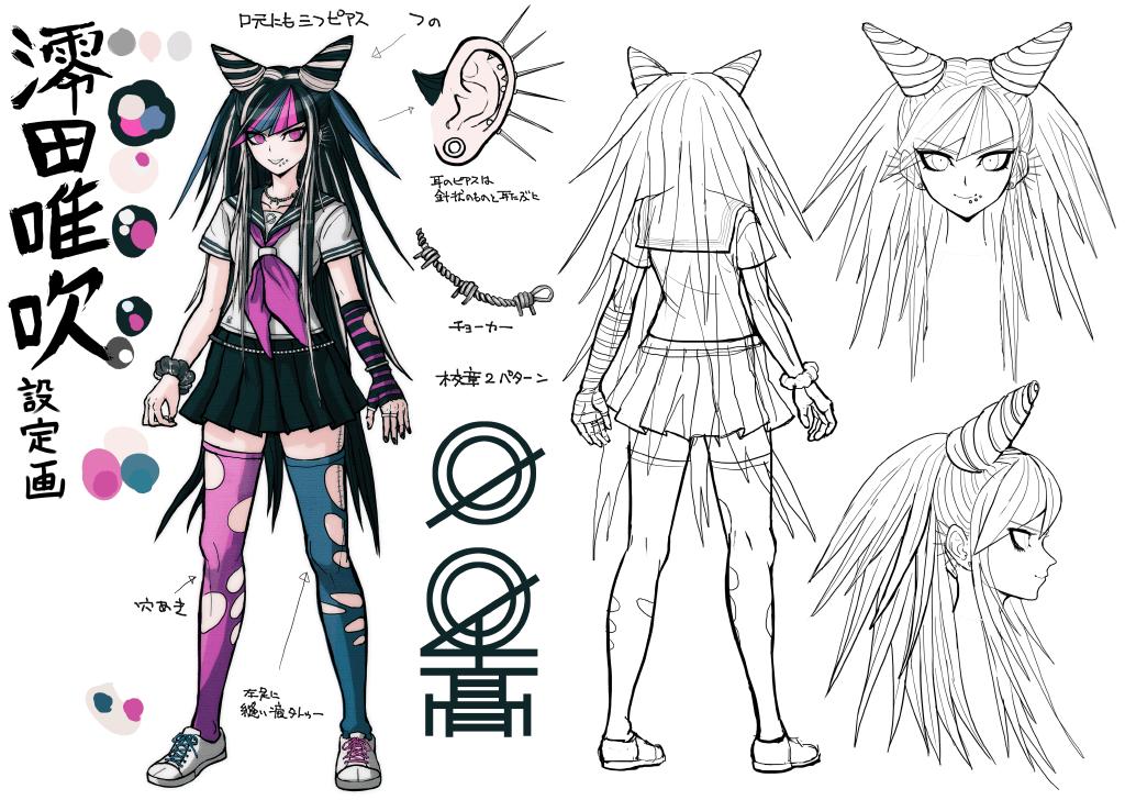 Character Design Profile : Image danganronpa character design profile ibuki mioda