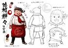 Danganronpa 2 Character Design Profile Teruteru Hanamura