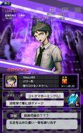 Danganronpa Unlimited Battle - 401 - Hajime Hinata - 6 Star