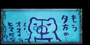 Danganronpa V3 Blackboard Doodles (Japanese) (8)