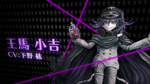DRV3 - Character Trailer 1 Screenshot (Japanese) (10)