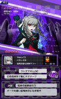 Danganronpa Unlimited Battle - 547 - Peko Pekoyama - 5 Star
