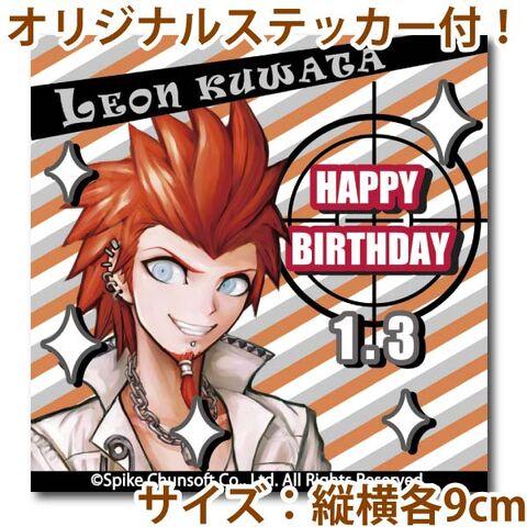File:Priroll Leon Kuwata Sticker.jpg