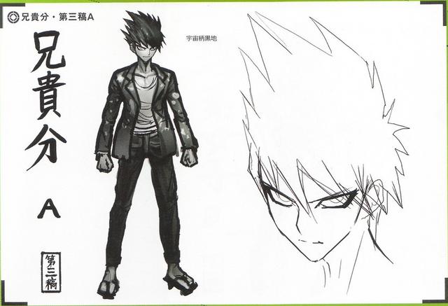 File:Art Book Scan Danganronpa V3 Character Designs Betas Kaito Momota (5).png