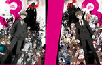 Danganronpa 3 - Official Website Background (3)
