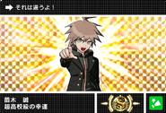 Danganronpa V3 Bonus Mode Card Makoto Naegi S JP