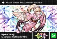 Danganronpa V3 Bonus Mode Card Hiyoko Saionji U FR