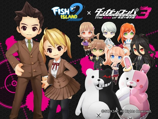 File:Fish Island 2 x Danganronpa 3.jpg
