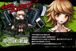 Promo Profiles - Danganronpa 1.2 (Japanese) - Chihiro Fujisaki