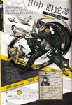 Danganronpa 2 Gundham Tanaka Character Design Profile Overview Danganronpa 1.2 Art Book