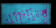 Danganronpa V3 Blackboard Doodles (Japanese) (3)
