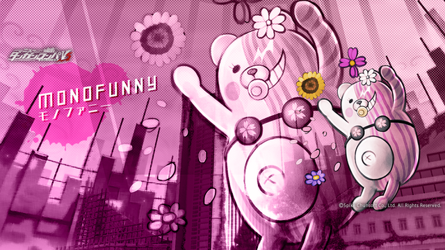 File:Digital MonoMono Machine Monofunny Monophanie Facebook Header.png
