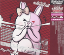 Super Danganronpa 2 Another Story CD Cover Crimson Version Back