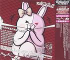 Super Danganronpa 2 Another Story CD Cover Crimson Version Back