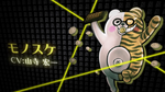 DRV3 - Character Trailer 2 Screenshot (Japanese) (13)