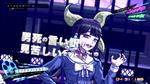 DRV3 - Character Trailer 3 Screenshot (Japanese) (6)