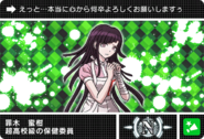 Danganronpa V3 Bonus Mode Card Mikan Tsumiki N JPN