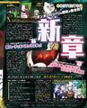 Famitsu Scan January 12th, 2017 Page 3