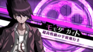 New Danganronpa V3 Kaito Momota Introduction (Trial Version)