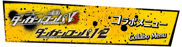 File:V3 and 1.2 x king of system collab menu title.png