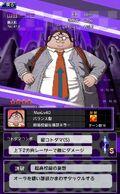 Danganronpa Unlimited Battle - 414 - Hifumi Yamada - 4 Star