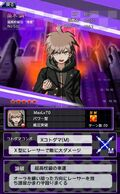 Danganronpa Unlimited Battle - 532 - Makoto Naegi - 5 Star