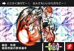 Danganronpa V3 Bonus Mode Card Leon Kuwata U JP