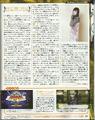 Famitsu Scan December 22nd, 2016 Page 2