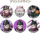 Priroll Gundham Tanaka Macarons Design