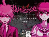 Poison -gekiyaku-