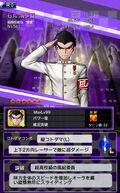 Danganronpa Unlimited Battle - 561 - Kiyotaka Ishimaru - 6 Star