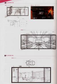 Danganronpa Visual Fanbook Set Design (02)