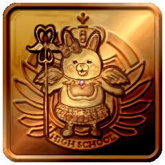 File:PSN Trophy Island Mode.png