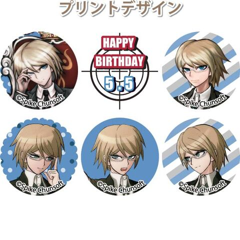 File:Priroll Byakuya Togami Macarons Design.jpg