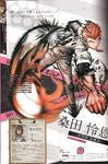 Danganronpa 1 Leon Kuwata Character Design Profile Overview Danganronpa 1.2 Art Book