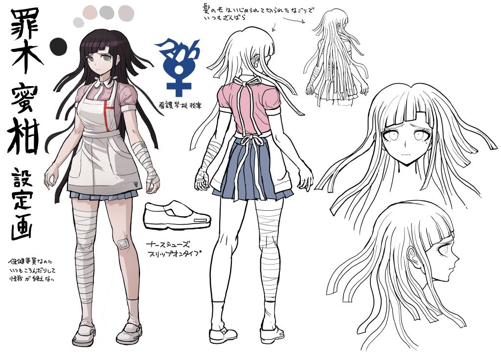 Character Design Profile : Image danganronpa character design profile mikan