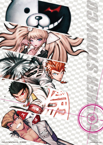 File:Danganronpa Another Story Drama CD Cover White Version Clear File Back.png