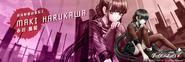 Digital MonoMono Machine Maki Harukawa Twitter Header