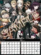 Danganronpa 2 2013 Calendar 01