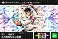 Danganronpa V3 Bonus Mode Card Kiyotaka Ishimaru U JP