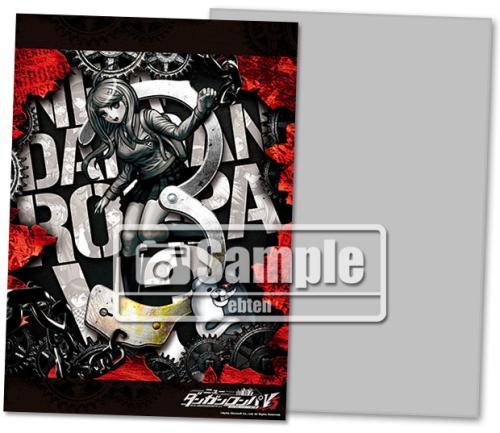File:Danganronpa V3 Preorder Bonus Poster from ebten.png