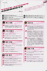 Danganronpa Visual Fanbook VA Comments 01