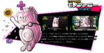 Monofunny Monophanie Danganronpa V3 Official Japanese Website Profile