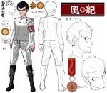Danganronpa 1 Character Design Profile Kiyotaka Ishimaru