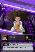 Danganronpa Unlimited Battle - 051 - Yasuhiro Hagakure - 2 Star