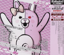 Super Danganronpa 2 Another Story CD Cover Peach Version Back