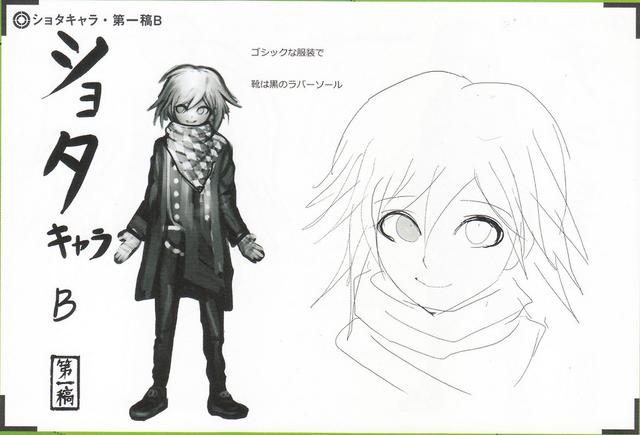 File:Art Book Scan Danganronpa V3 Character Designs Betas Kokichi Oma (2).png
