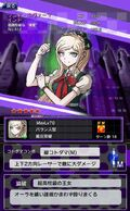 Danganronpa Unlimited Battle - 418 - Sonia Nevermind - 5 Star